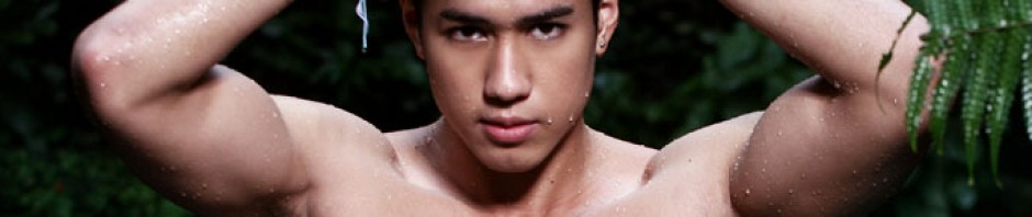 cropped Bench Lost in Summer Aljur Abrenica